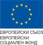 EU-fund