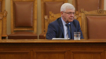 ananiev parlament